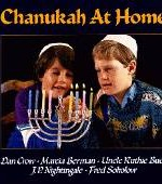 Chanukah at Home